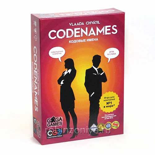 Настольная игра Кодовые имена купить в интернет-магазине robinzoniya.ru.