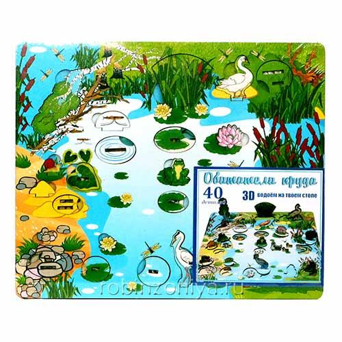 Рамка с вкладышами Обитатели пруда купить в интернет-магазине robinzoniya.ru.