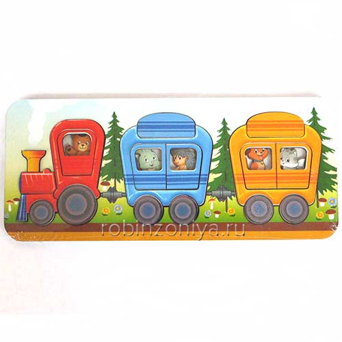 Рамка с вкладышами Веселый паровозик купить в интернет-магазине robinzoniya.ru.
