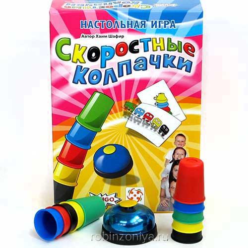 Настольная игра для детей Скоростные колпачки 1 купить в интернет-магазине robinzoniya.ru.