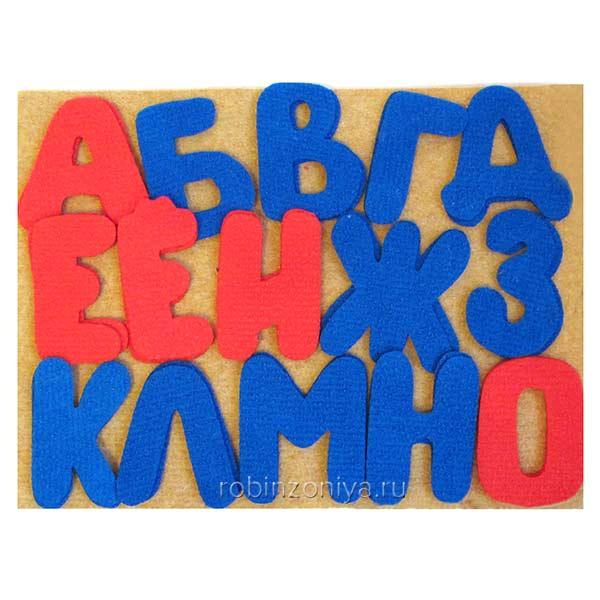 Набор букв на ковролине, ковролиновый конструктор купить в интернет-магазине robinzoniya.ru.