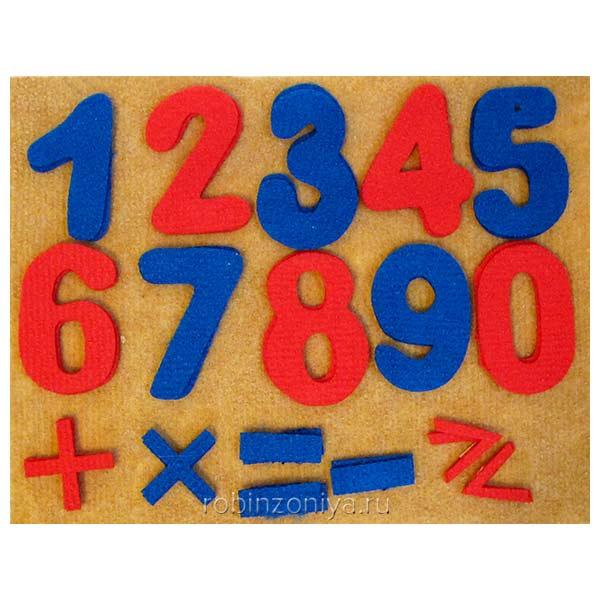 Цифры из ковролина с игровым полем купить в интернет-магазине robinzoniya.ru.