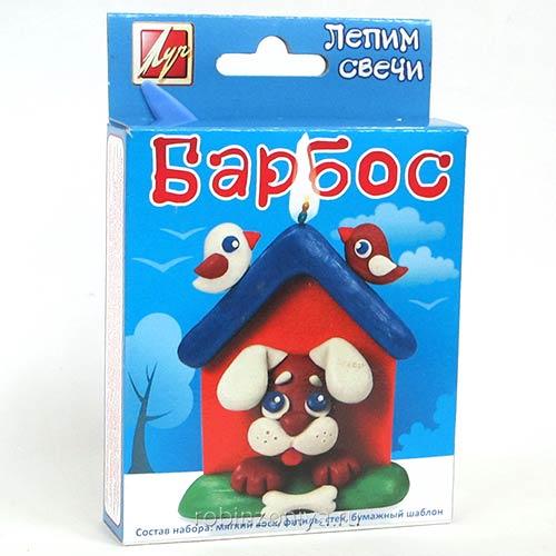 Детский набор для творчества Лепим свечи Барбос купить с доставкой по России в интернет-магазине robinzoniya.ru.