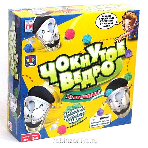 Интерактивная игра Чокнутое ведро от Fotorama купить в интернет-магазине robinzoniya.ru.