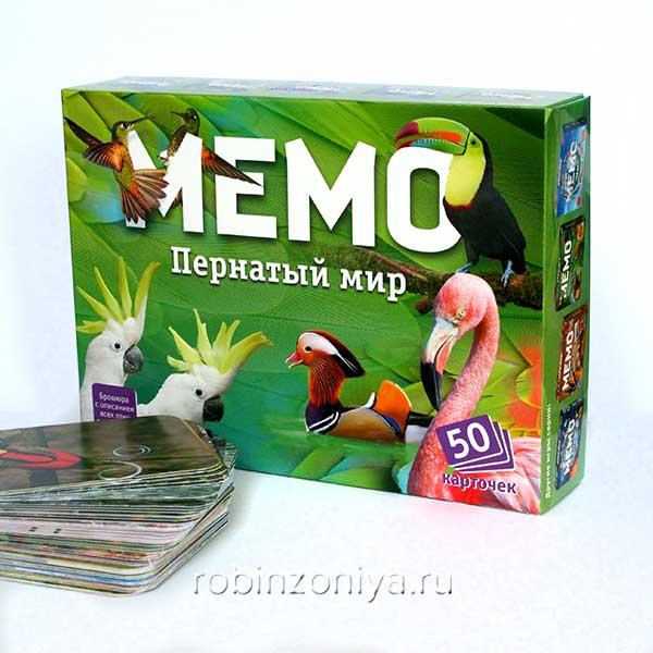 Игра Мемо Пернатый мир купить в интернет-магазине robinzoniya.ru.