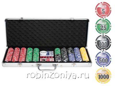 Набор для покера Nuts, 500 фишек