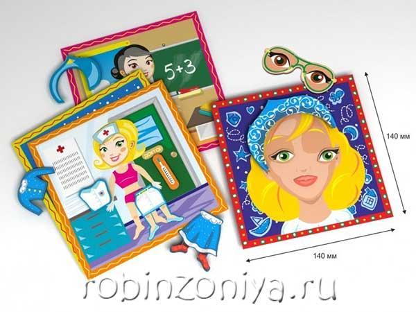 Магнитное переодевание Девочка Magneticus купить в интернет-магазине robinzoniya.ru.