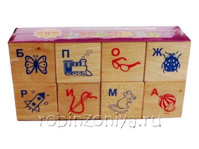 Кубики Алфавит с рисунками 8 штук