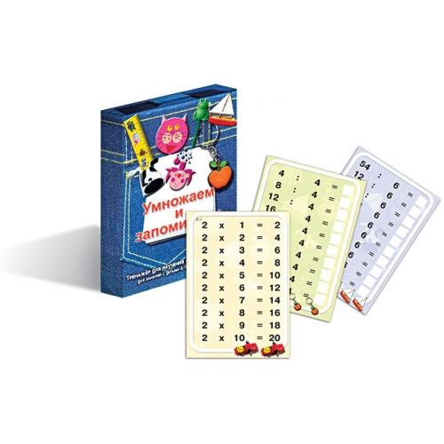 Купить дидактические карточки Умножаем и запоминам купить в интернет-магазине robinzoniya.ru.