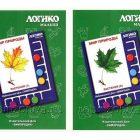 Логико-малыш Карточки к планшету Растения 1 и Растения 2 (2 комплекта карточек)