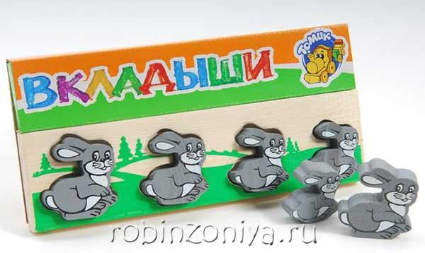 Рамка с вкладышами «Зайка большой и маленький» от Томик купить с доставкой по России в интернет-магазине robinzoniya.ru.