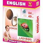 Учимся читать с пеленок Английский (в коробке)