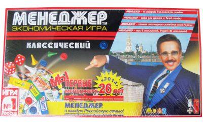 Менеджер Настольная игра