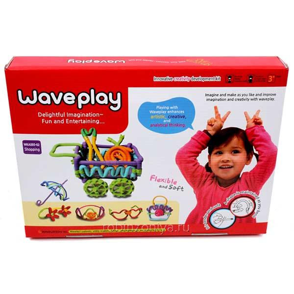 Гибкий конструктор Waveplay 50-B Shopping «Шоппинг» купить в интернет-магазине robinzoniya.ru.