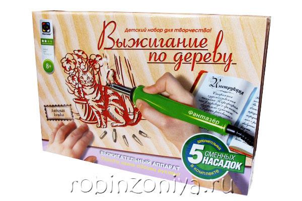 Прибор для выжигания с доской Любима кошка купить с доставкой по России в интернет-магазине robinzoniya.ru.
