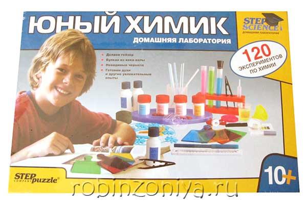 Набор юный химик Степ купить в интернет-магазине robinzoniya.ru.