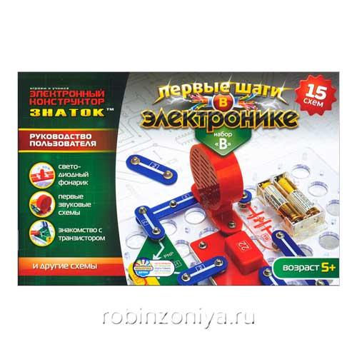 Конструктор Знаток Первые шаги в электронике набор B купить в интернет-магазине robinzoniya.ru.