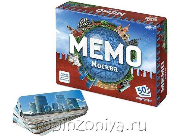 Игра Мемо Москва купить в интернет-магазине robinzoniya.ru.