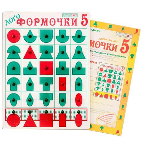 Логоформочки 5 с держателями по методике Воскобовича купить в интернет-магазине robinzoniya.ru.