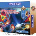 Магнитный конструктор Магникон 30 элементов