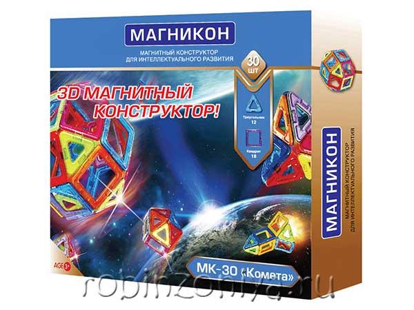 Магнитный конструктор Магникон 30 элементов купить с доставкой по России в интернет-магазине robinzoniya.ru.