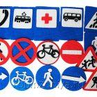 Игры из ковролина Дорожные знаки