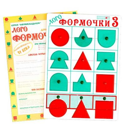 Воскобович Логоформочки 3 с держателями