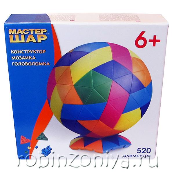 Объемный конструктор Мастер шар купить с доставкой по России в интернет-магазине robinzoniya.ru.