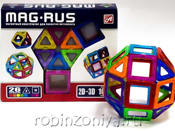 Магнитный конструктор Mag-rus 26 элементов купить с доставкой по России в интернет-магазине robinzoniya.ru.