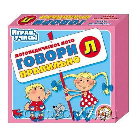 Логопедическое лото Говори правильно Л купить с доставкой по России в интернет-магазине robinzoniya.ru.