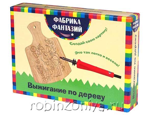 Набор для выжигания Гжель от Фабрика фантазий купить с доставкой по всей России.