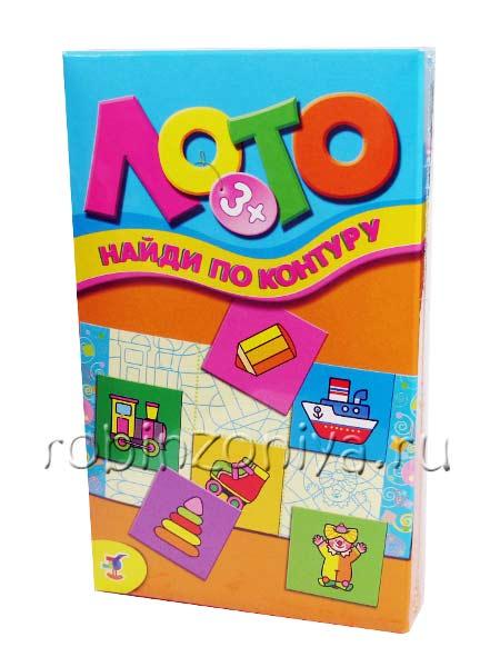 Развивающая игра Лото детское Найди по контуру купить с доставкой по России в интернет-магазине robinzoniya.ru.