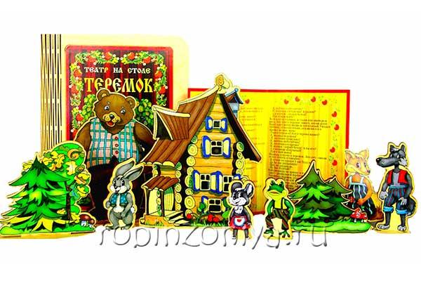 Театр на столе Теремок из дерева купить в интернет-магазине robinzoniya.ru.