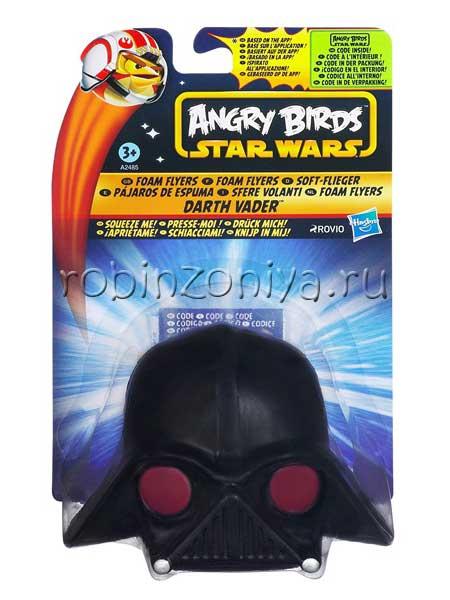 Игрушка Angry Birds Star Wars Воздушные Бойцы Дарт Вейдер купить в интернет-магазине robinzoniya.ru.
