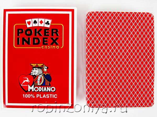 Пластиковые карты для покера Modiano с двойным индексом купить в Воронеже в интернет-магазине robinzoniya.ru.