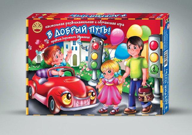 Настольная игра для детей В добрый путь купить в интернет-магазине robinzoniya.ru.