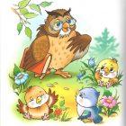 Первые фразы Один, два, пара Книга для малышей