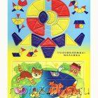 Головоломка-мозаика Озеро