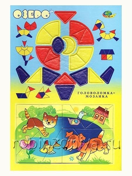 Головоломка мозаика Озеро купить в интернет-магазине robinzoniya.ru.