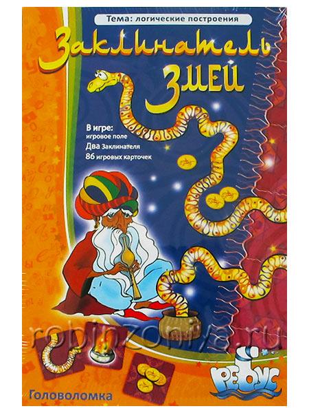 Дидактическая игра для дошкольников Заклинатель змей купить в интернет-магазине robinzoniya.ru.