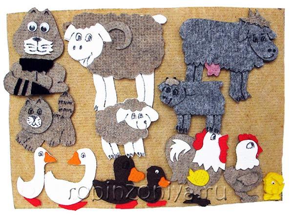 Игры из ковролина Домашние животные купить в интернет-магазине robinzoniya.ru.