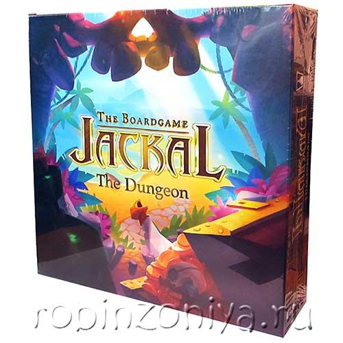 Игра настольная Шакал Подземелье купить с доставкой по России в интернет-магазине robinzoniya.ru.