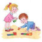 Первые фразы Мы любим кубики Книга для малышей