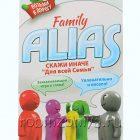 Настольная игра Скажи иначе Для всей семьи Компактная версия / Алиас