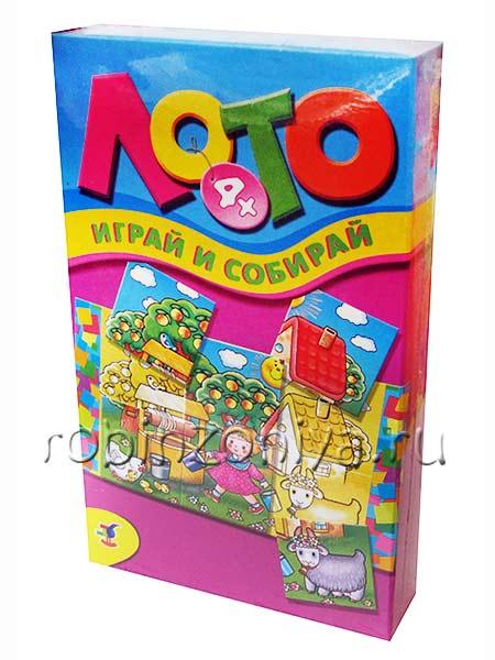Развивающая игра Лото детское Играй и собирай купить с доставкой по России в интернет-магазине robinzoniya.ru.