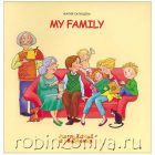 Моя семья/My family