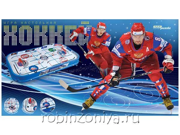 Настольный Хоккей с заездом за ворота купить в интернет-магазине robinzoniya.ru.