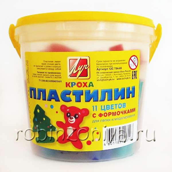 Пластилин Кроха 11 цветов с формочками купить в интернет-магазине robinzoniya.ru.