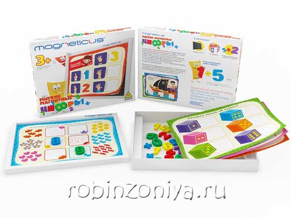 Мягкие магнитные цифры Magneticus купить с доставкой по России в интернет-магазине robinzoniya.ru.