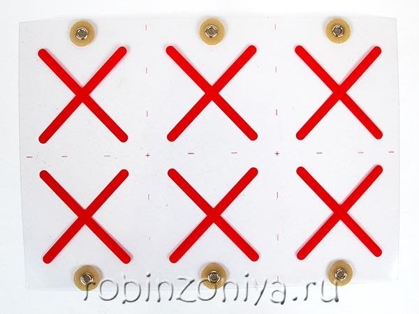Карточки отрицания к методике Воскобовича купить в интернет-магазине robinzoniya.ru.